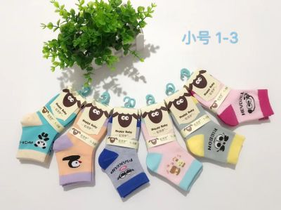 Children socks manufacturers direct color cotton Children socks fengyat foreign trade cotton socks for Children