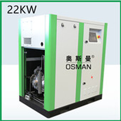 EXCEED 45kw oil-free air compressor