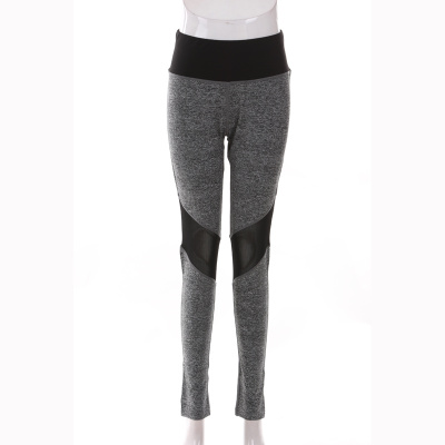 Xin Yi knitting 2018 new yoga nine pants breathable sweatpants