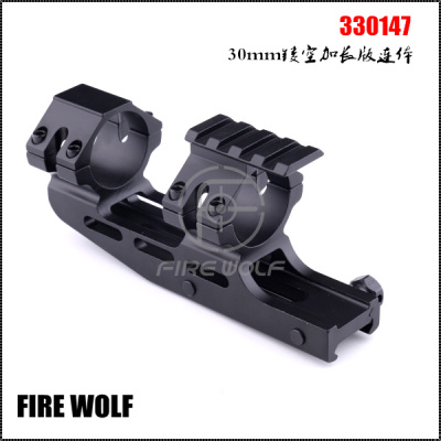 330147 firewolf fire Wolf 30MM pierced with long version of the conjoined clip