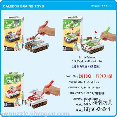 Puzzle assembling toys tank colored toys promotional items gifts military assembling models small gifts boys toys