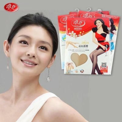 Genuine luna silk stockings women luna wrap core silk plus ultra-thin silk stockings 15D pantyhose