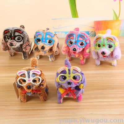 Electric toy dog ​​forward retrogression dog with rabbit glasses dog