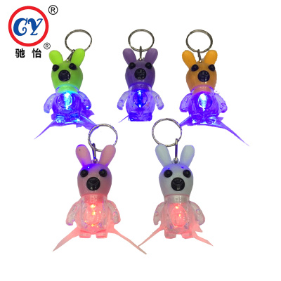 Novel plastic flashing light toy rabbit light toys red and blue light color key chain lamp.