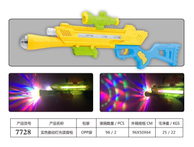 Color electric shock light music toy gun the electric toy gun electric toy gun