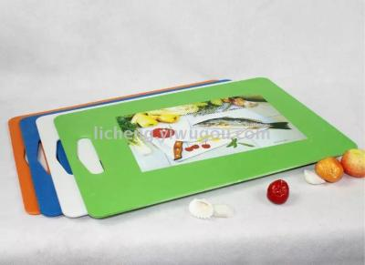 Plastic cutting board antiberry cutting board fruit and vegetable cutting board/fruit cutting plate
