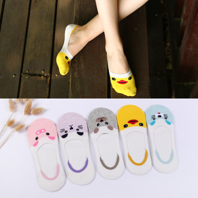 Summer cartoon hosiery ladies full cotton stockings for small yellow duck stockings for women's socks