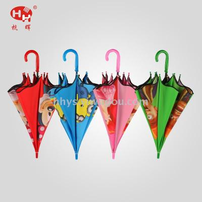 B: Children's umbrella with straight handle: Sun protection and rain protection