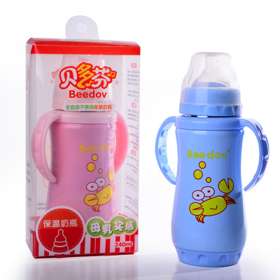 Manufacturer wholesale baby bottles at low price, wide - caliber stainless steel bottles with straw handle wholesale 240 ml