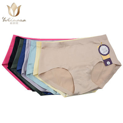 There are light exercise bodybuilding bodybuilder shorts sexy ladies underwear professional yoga pants wholesale.
