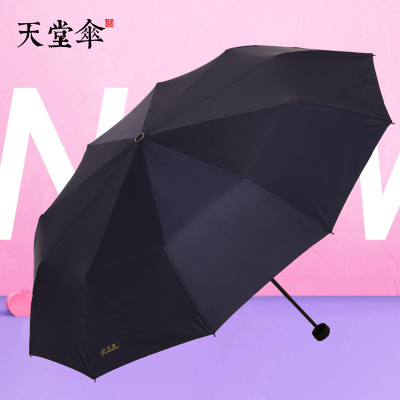 Paradise umbrellas 33399E black glue style sunshade sunproof sun umbrella.