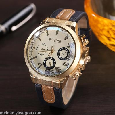 New men's commercial crystal face atmosphere watch.