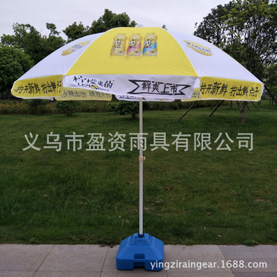 48inch outdoor sunshade sun umbrella supermarket merchandise promotion activity printing advertising logo.