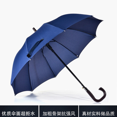 Factory direct sales of blue long umbrella customized logo advertising umbrella real estate promotion umbrella.