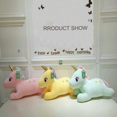 Duoai Exclusive Design Lying Unicorn Popular Children's Gift Lovely Doll With Best Quality