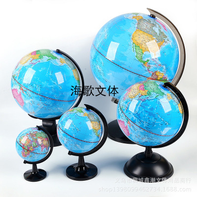 Haige PVC Chinese and English globe, teaching globe, large and medium sized globe.