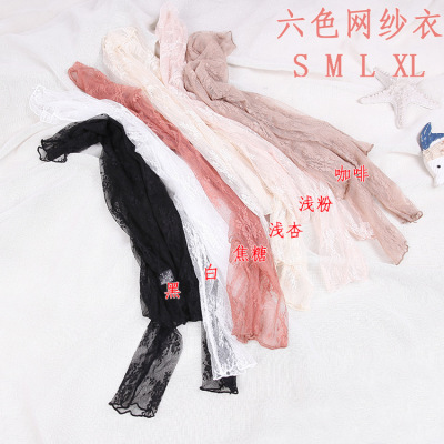 Net gauze dress does not tie a person high quality 6 color bud silk bottom unlined upper garment to see gauze dress 100.