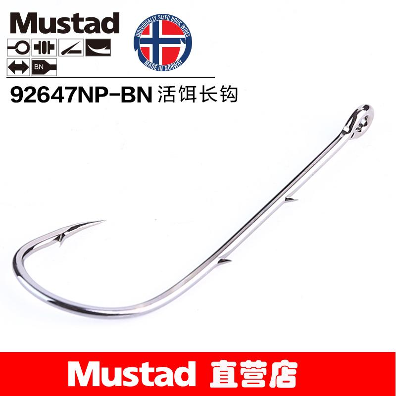 Size 4 100 pcs H-5 Mustad Double Live Bait  Hooks Norway