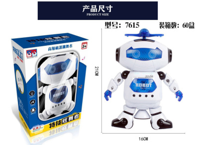 The intelligent whirling dance of the dancer children electric toy baby space dance robot.
