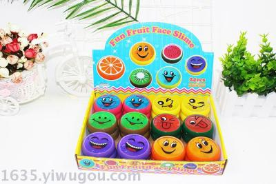 Creative smiley clay crystal mud polychrome transparent jelly mud children safe and non-toxic handmade toys.