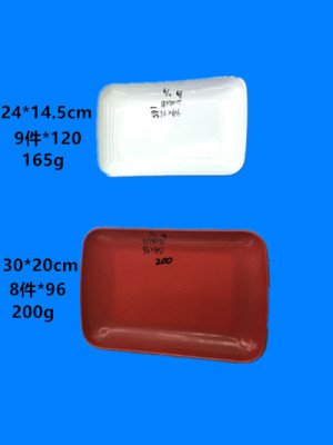 Large quantity of miamine monocolor rectangular plates low price processing bulk goods in yiwu