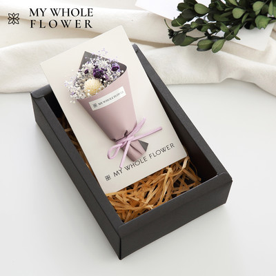 The Wheat grass is a bouquet of gift box for valentine's day.