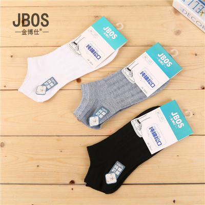 In summer, men's socks with thin socks and socks absorb sweat and prevent odors.