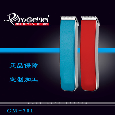 PROGEMEI gme 701 electric hair clipper electric hair clipper electric hair clipper hair products