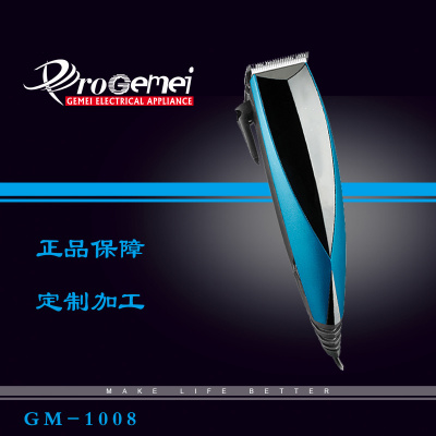 PROGEMEI gme 1008 hair clipper direct plug electric push manufacturer direct selling