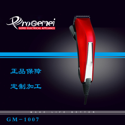 PROGEMEI gme 1009 straight plug hair clipper high power electric push foreign trade hair clippers