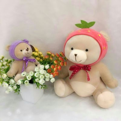 Very baby plush doll doll doll doll doll doll doll 43cm fruit bear, five kinds of fruit can be mixed