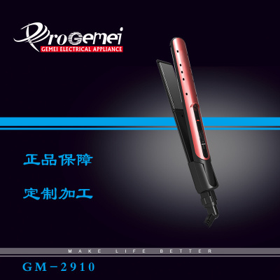 PROGEMEI gme 2910 splint high - grade foreign trade hair straightener hairdressing apparatus