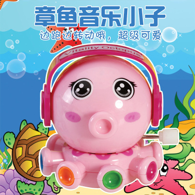 A small octopus with a small chain on a biwei toy