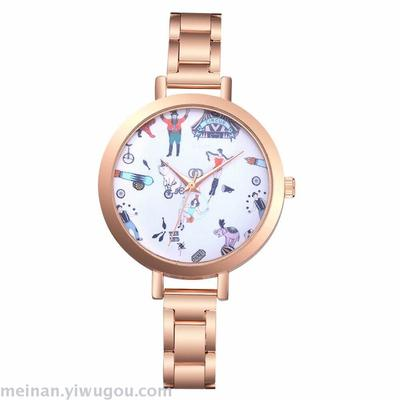New fine steel band animal collection fashionable ladies watch