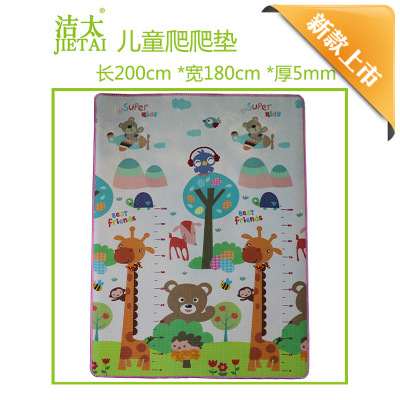 Jie Tai children's climbing pad XPE high-end climbing pad with both sides 5MM thick and 200*180cm thick