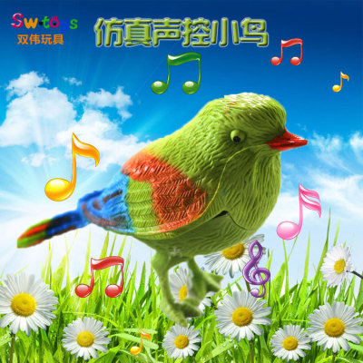 Manufacturer Yiwu novel toys creative simulation will be called lovely color sound control birds-new strange toys products