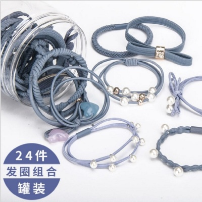 Korean version of the box leather super elastic hair ring 24 sets of headwear yiwu barrel-mounted headwear