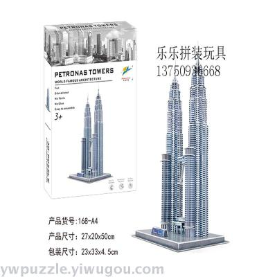 The world's landmark building is a gift item for the Malaysia twin towers