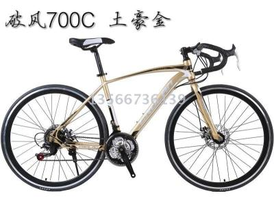 Mountain bike road bike road sports car