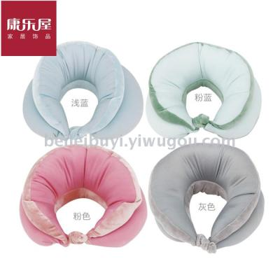 Leisure room home fabric art new vertical collar foam particles U pillow double layer foam particles