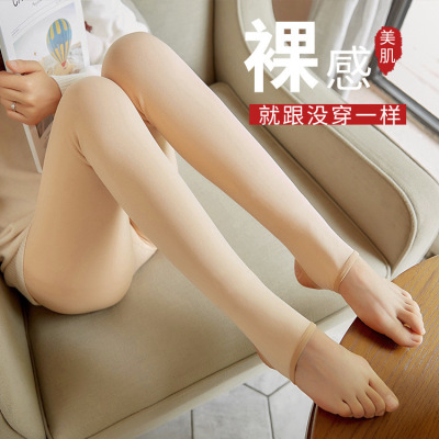 Bare leg trousers flesh-colored leggings for women and fleece wear a thin body of trousers magic equipment new skin