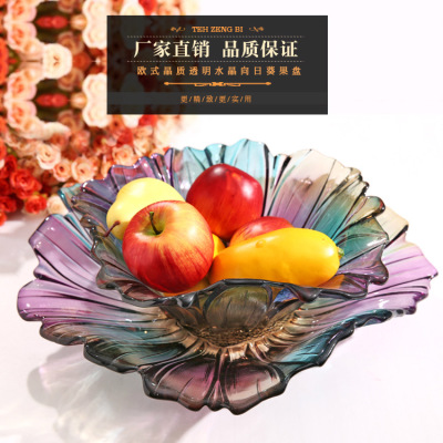 European crystal clear crystal crystal glass fruit bowl sunflower fruit plate modern fashion fruit plate