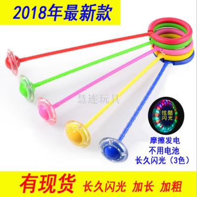 Novelty toy flash jump ball flash jump ball dance ball children shine