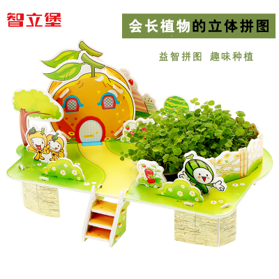 Top sale mini toy for kids