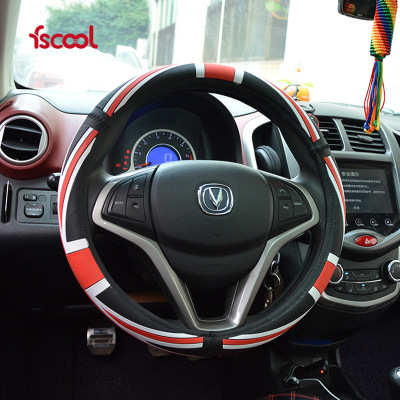 The new silicone steering wheel cover