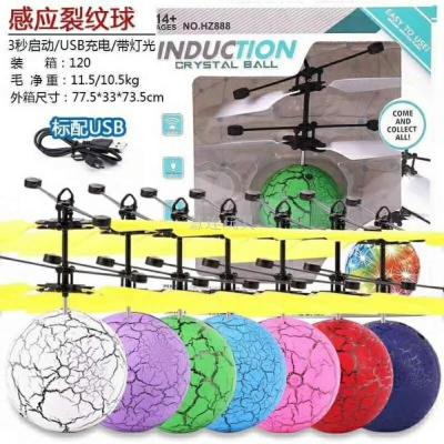 Ground stall hot selling small yellow induction aircraft suspension induction flying ball luminescent crystal ball