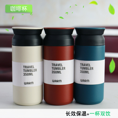 Creative and simple coffee double cover cup portable vacuum 304 stainless steel vacuum cup