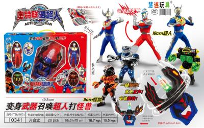 The new superman fighting monster children's toy shapeshifter kits superman super size serro shapeshifter summoner boy