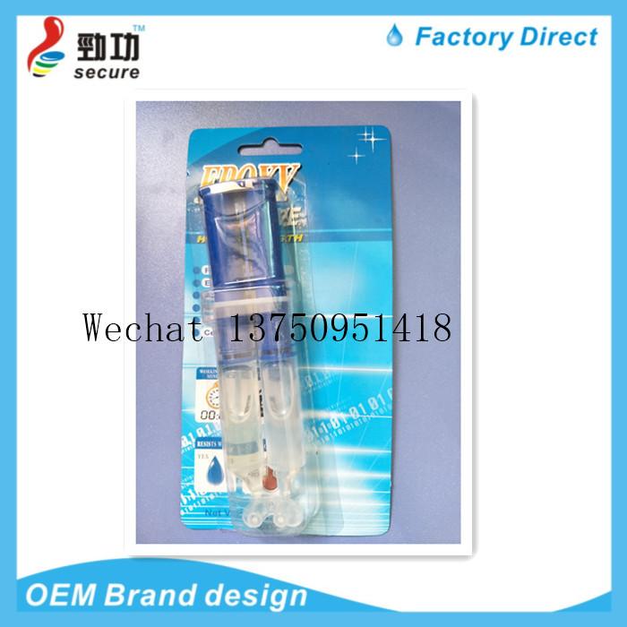 Supply EPOXY ADHESIVE AKFIX 9905 cylinder AB glue metal