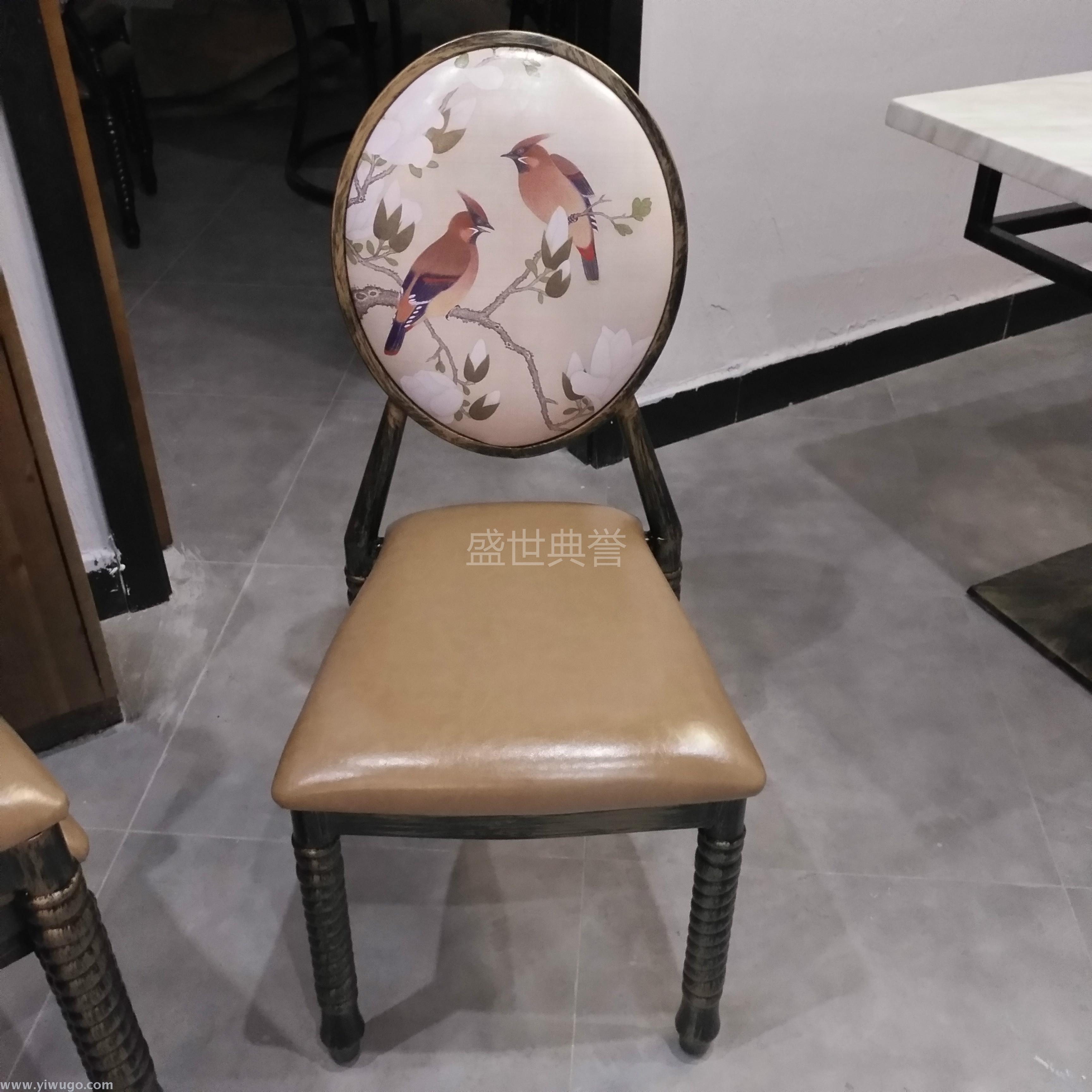 Supply Round back dining chair hotel restaurant card table chair